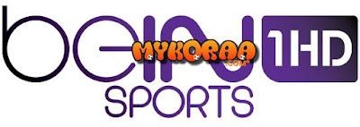 يلا شوت بث مباشر متابعة قناة بي ان سبورت1 لايف beIN Sports HD1 live