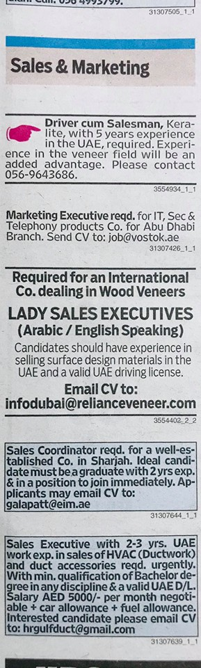 gulf news jobs in uae 29/8/2019 - وظائف شاغرة فى الامارات