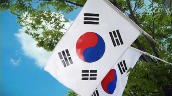 Korean gov't offers scholarship grant for undergraduate studies