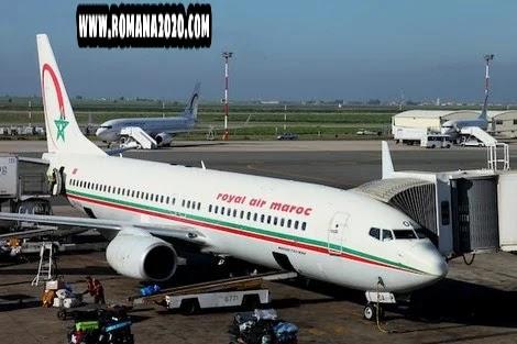 أخبار المغرب: مطار أكادير المسيرة يستقبل 20 رحلة للمغاربة العالقين بالخارج