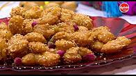 طريقة عمل حلويات الفراشة المقرمشة مع غادة التلي في زعفران و فانيلا
