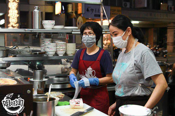 王義雞肉飯-鼓山區小吃美食推薦