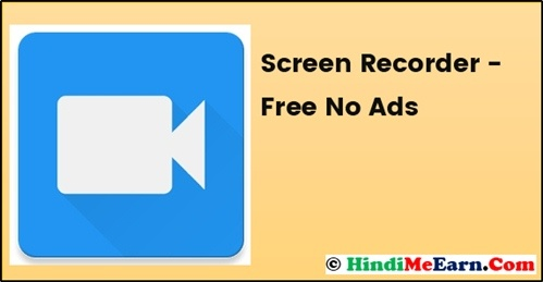 Screen Recorder - Free No Ads