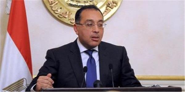 رئاسة الوزراء المصرية، الكهرباء ، فواتير الكهرباء ، عدادات الكارت المدفوع مسبقا