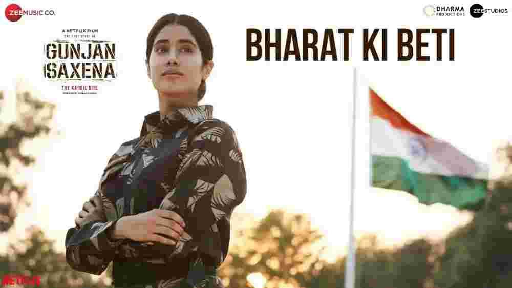 Bharat Ki Beti Lyrics