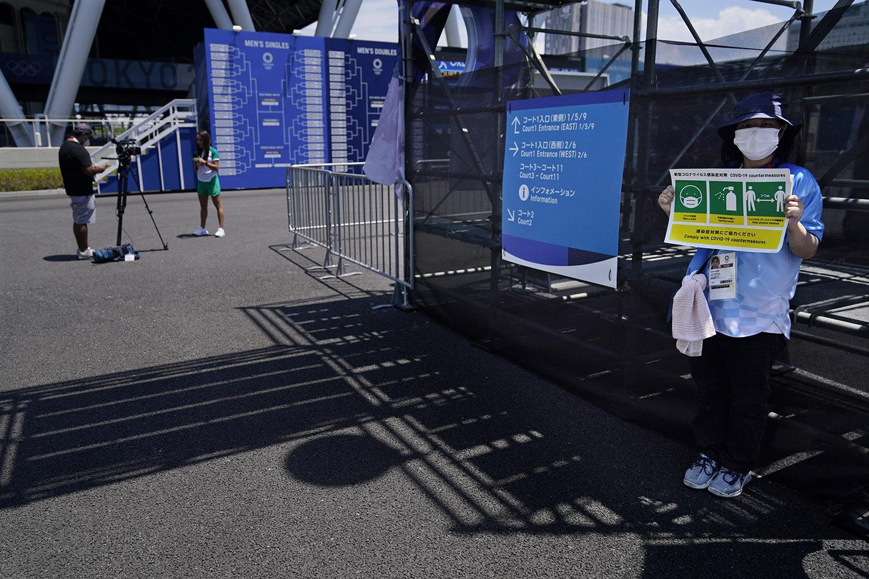 Olympic Games Tokyo 2020: Thế vận hội gắn liền với khẩu trang, giãn cách xã hội, khán đài không khán giả