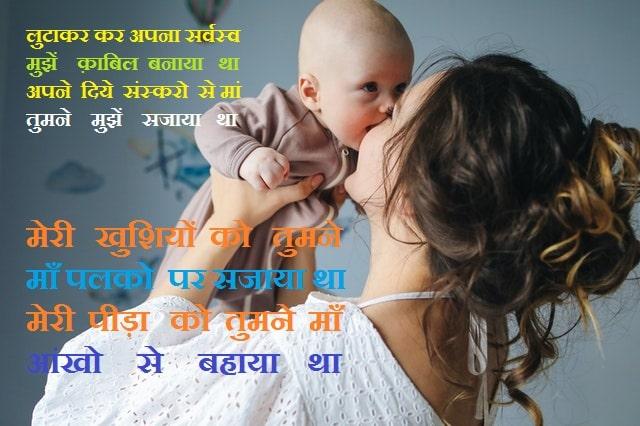 https://www.nepalishayari.com/2020/06/hindi-poem-on-love.html