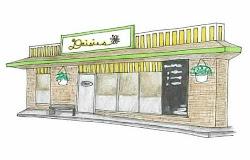 exterior restaurant sketch daisies bond robin proposed rough