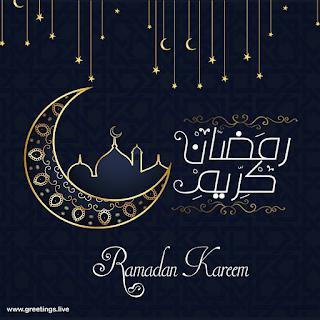 Ramadan kareem Greetings moon mosque golden stars calligraphy