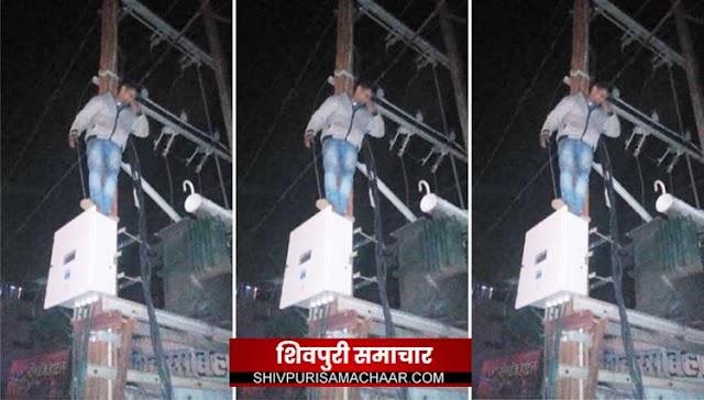 रात 10 बजे शराब के नशे में धुत्त युवक ने डीपी पर चढक़र मचाया उत्पात   Shivpuri news