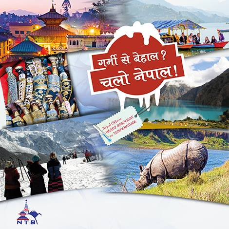 recriutmet and selection nepal tourism board Introduction asia link services is a leading professional hr recruitment agency and foreign employment consultancy since 199ad the government of nepal, department of labor authorized our company to operate as recruiting agency with license no 119/055/056.