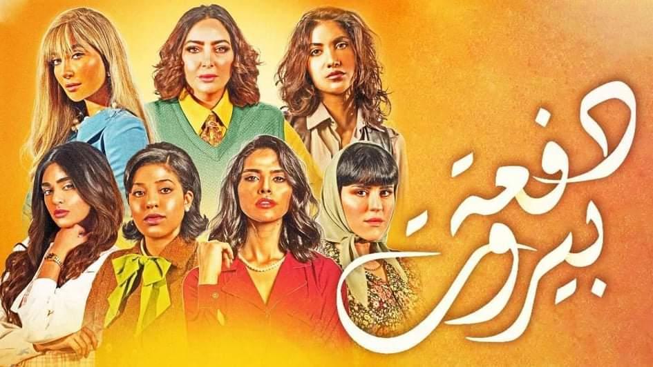 قصة المسلسل تدور في اطار من الاثارة والتشويق وهو دراما اجتماعي رومانسي يدور حول الطلاب والطالبات يعيشون في الكويت ومن ثم يتنقله