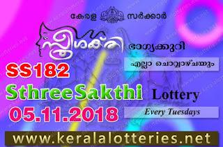 "KeralaLotteries.net, ""kerala lottery result 05.11.2019 sthree sakthi ss 182"" 5th November 2019 result, kerala lottery, kl result,  yesterday lottery results, lotteries results, keralalotteries, kerala lottery, keralalotteryresult, kerala lottery result, kerala lottery result live, kerala lottery today, kerala lottery result today, kerala lottery results today, today kerala lottery result, 05 11 2019, 5.11.2019, kerala lottery result 5-11-2019, sthree sakthi lottery results, kerala lottery result today sthree sakthi, sthree sakthi lottery result, kerala lottery result sthree sakthi today, kerala lottery sthree sakthi today result, sthree sakthi kerala lottery result, sthree sakthi lottery ss 182 results 05-11-2019, sthree sakthi lottery ss 182, live sthree sakthi lottery ss-182, sthree sakthi lottery, 5/11/2019 kerala lottery today result sthree sakthi, 05/11/2019 sthree sakthi lottery ss-182, today sthree sakthi lottery result, sthree sakthi lottery today result, sthree sakthi lottery results today, today kerala lottery result sthree sakthi, kerala lottery results today sthree sakthi, sthree sakthi lottery today, today lottery result sthree sakthi, sthree sakthi lottery result today, kerala lottery result live, kerala lottery bumper result, kerala lottery result yesterday, kerala lottery result today, kerala online lottery results, kerala lottery draw, kerala lottery results, kerala state lottery today, kerala lottare, kerala lottery result, lottery today, kerala lottery today draw result,"