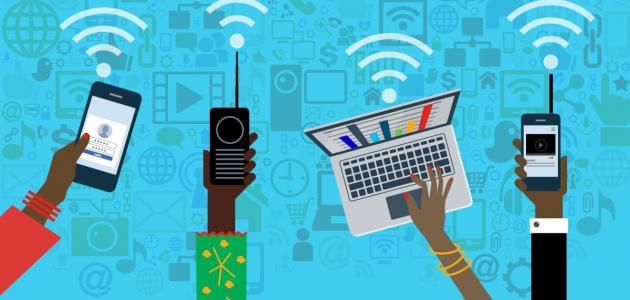 وسائل الاتصال