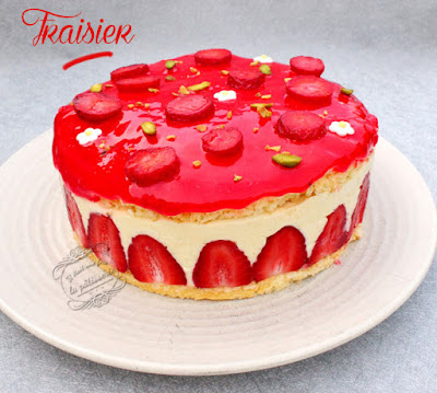 http://www.iletaitunefoislapatisserie.com/2014/05/fraisier-leger-la-pistache.html