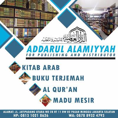 Toko Kitab Dar Alamiyyah. Distributor kitab Arab terbesar di Indonesia