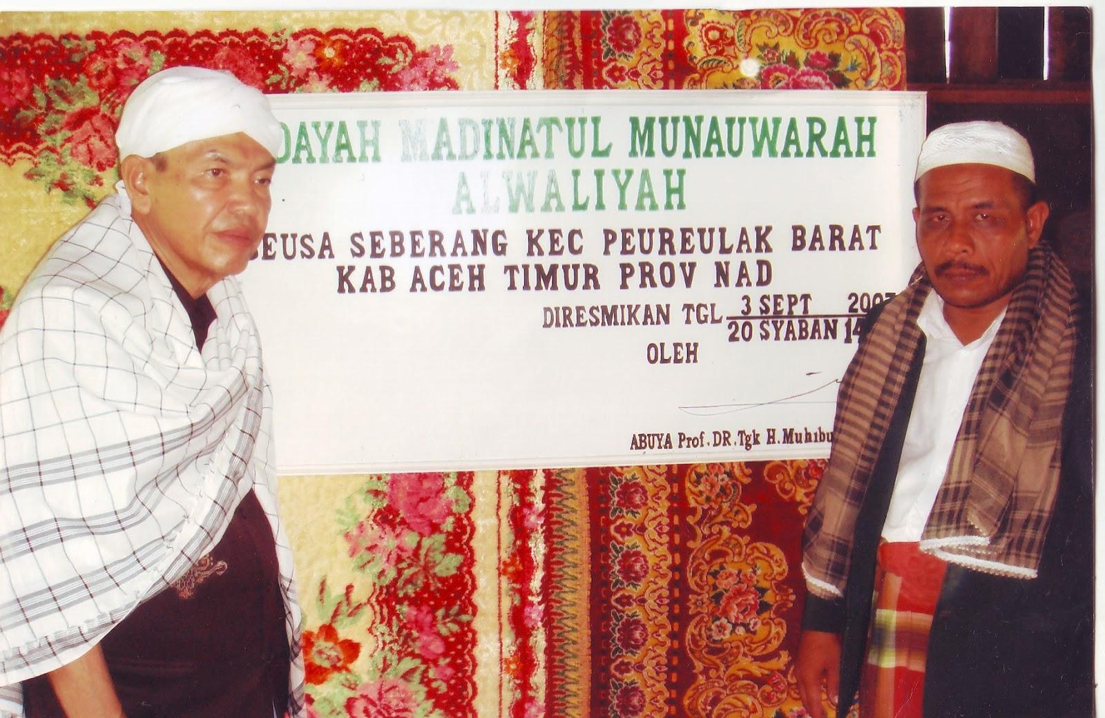Abuya Prof.DR.tgk.H.Muhibuddin Waly meresmikan Dayah Amal