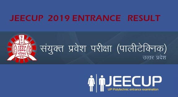 JEECUP  2019 result