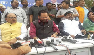 celebration-of-victory-in-ayodhya-case-and-avoid-uproar-over-defeat-naqvi