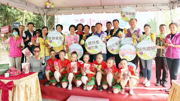 員林市走出健康引以為農 11/7-8農業產業文化活動