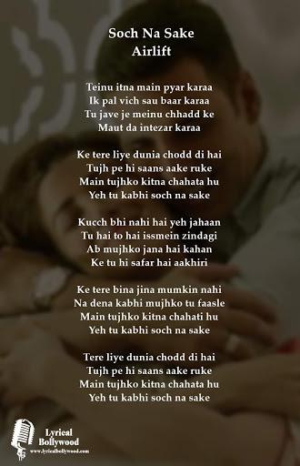 Soch Na Sake Lyrics in English