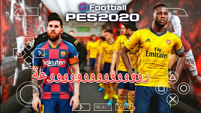 تحميل لعبة PES 2020 PPSSPP Camera PS4 Android Offline 600MB