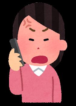 電話をする人のイラスト(女性・怒った顔)