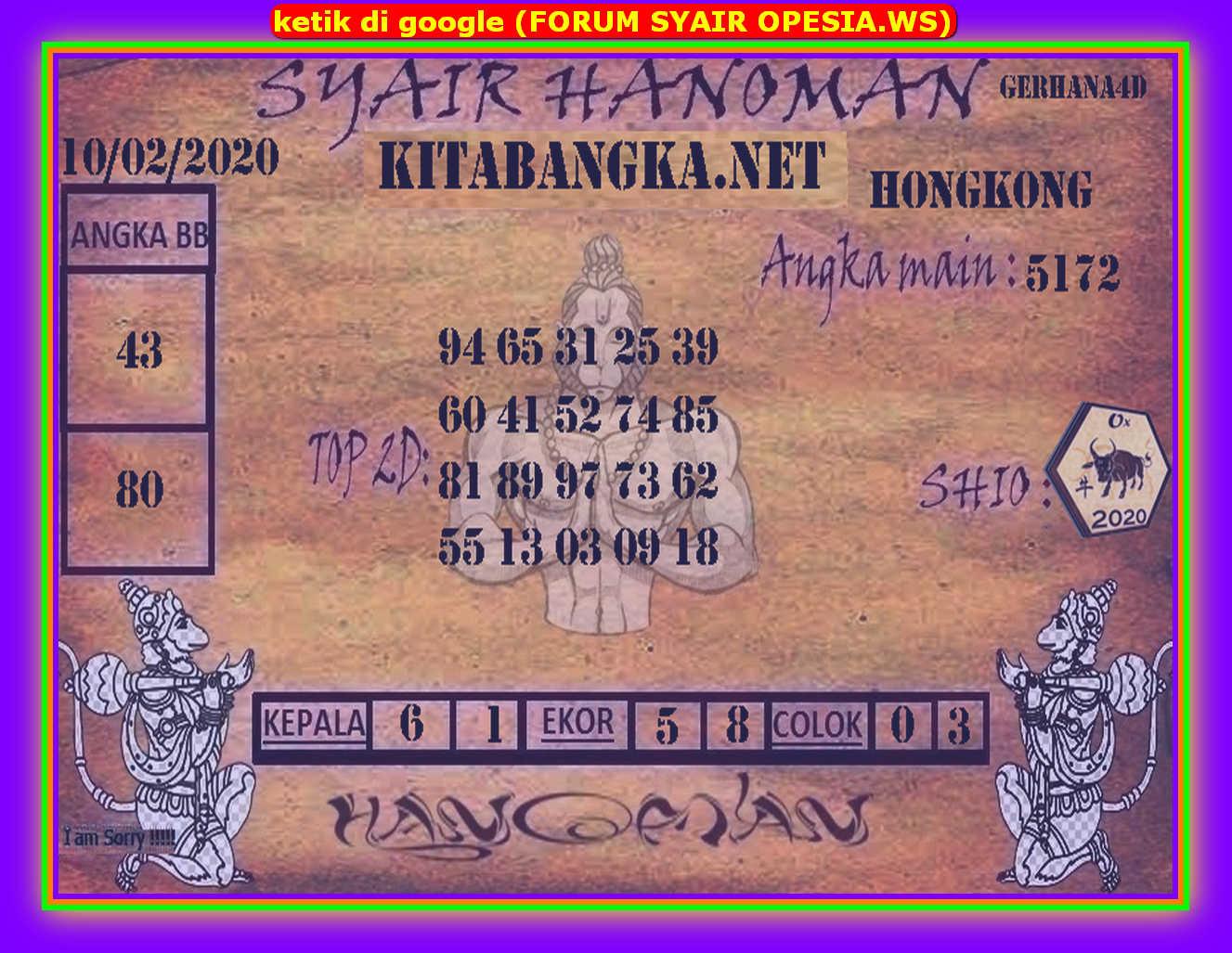 Kode syair Hongkong Senin 10 Februari 2020 125