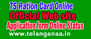 Telangana Ration Card Application form Online Status