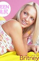 Kin8tengoku 3087 Britney