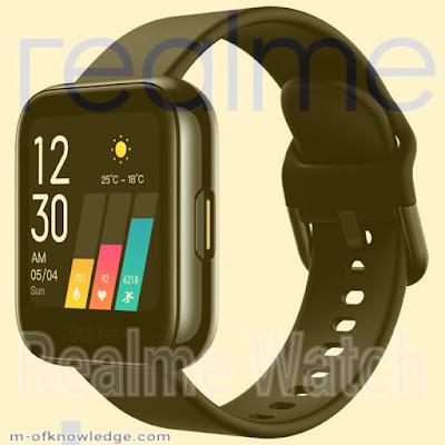تعرف على ساعة ريلمي واتش الذكية Realme Watch