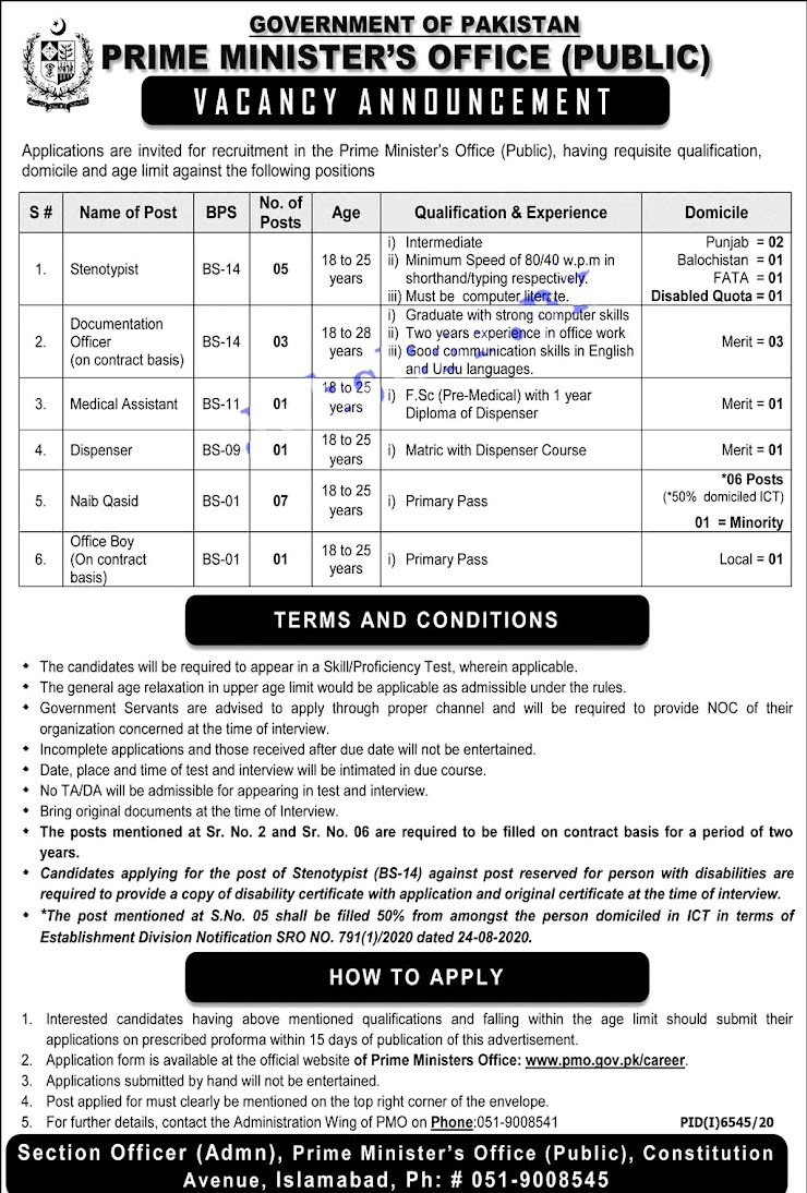 Prime Minister Office Public Latest  Jobs 2021 -Application Form Download