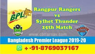 Today Match Prediction Sylhet vs Rangpur BPL T20 25th Match 100% Sure