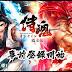 Samurai Shodown Online v1.0.1 Apk [ESTRENO]