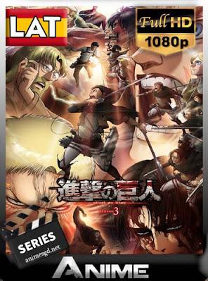 Shingeki no Kyojin (2013) Temporada 3 Completa Latino [x265] HEVC HD [1080P] [GoogleDrive] DizonHD
