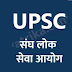 Legal Officer (6 posts) - UPSC - last date 31/10/2019