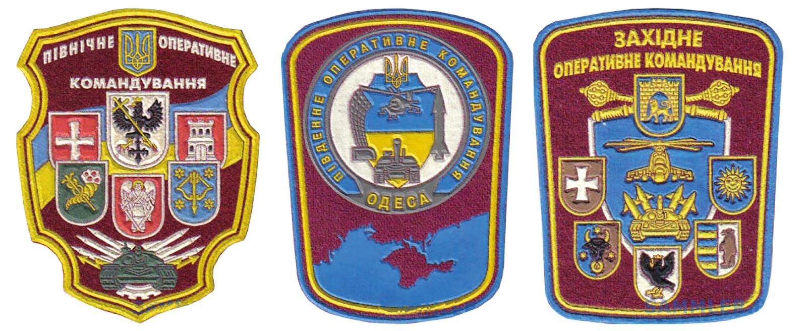 Максим Хорошунов. Нарукавні символи оперативних командувань