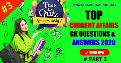 General Knowledge (GK) 2020: General Knowledge Questions and Answers Part #3