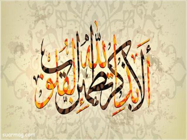 بوستات دينيه رائعه مكتوبه 18   religious written posts 18