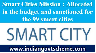 ASSISTANCE FOR SMART CITIES MISSION