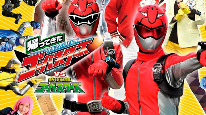 Tokumei Sentai Go-Busters Returns vs Doubutsu Sentai Go-Busters Subtitle Indonesia