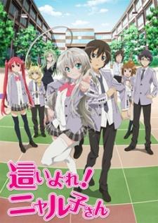 Haiyore Nyaruko-san S1-S2 BD Sub Indo+OVA