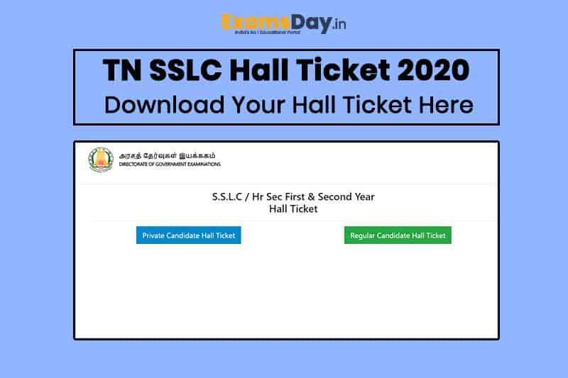 TN SSLC Hall Ticket 2020