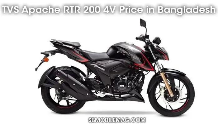 TVS Apache RTR 200 4V, TVS Apache RTR 200 4V Price, TVS Apache RTR 200 4V Price in Bangladesh