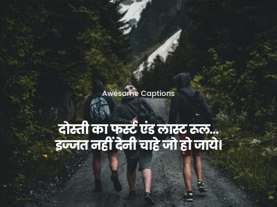 best friend status - Best Friends Quotes In Hindi 2020