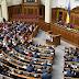 Ucrania aprueba sanciones contra Nicaragua por abrir un consulado en Crimea