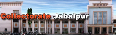 collector jabalpur defaulter narayan mishra complain case pending