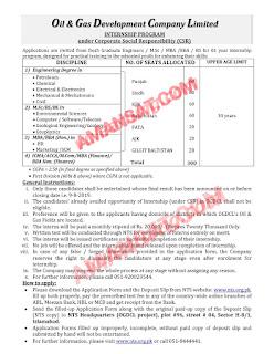 OGDCL Internship Program July 2019 NTS Application Form