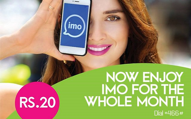Zong Free IMO Monthly Package 2019, Zong IMO Monthly Bundle, zong imo package unsubscribe code, zong free imo package code, zong imo package free, zong imo monthly package Subscribe code, zong imo monthly bundle, zong free imo subscribe, zong imo unsubscribe code, zong imo package code