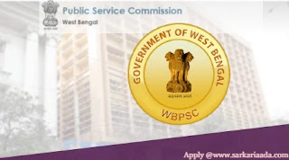 Public Service Commission (Government of west bengal) Recruitment for Teacher